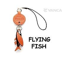 本革 携帯ストラップ プチ 魚 とびうお VANCA CRAFT (日本製 職人の手作り)