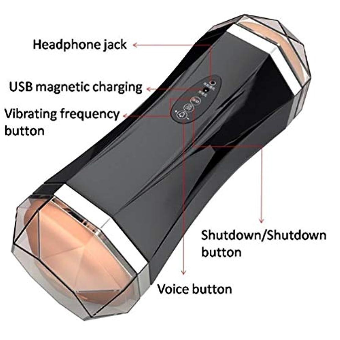 干渉鉱夫インシュレータWoouu USBフラッシュ充電自動吸い込み、ディープスロートの経験ダブルチャンネルマルチバイブレーション周波数