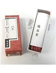 鳩居堂 お香 バラ/薔薇 草花の香りシリーズ スティックタイプ(棒状香)20本いり