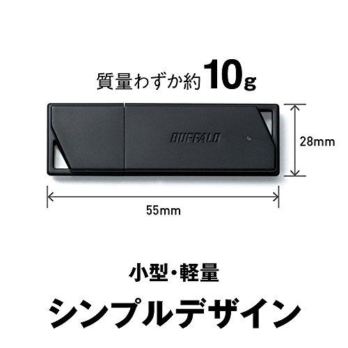 BUFFALO USB3.0対応 USBメモリ バリューモデル 8GB ブラック RUF3-K8GA-BK/N  [フラストレーションフリーパッケージ(FFP)]
