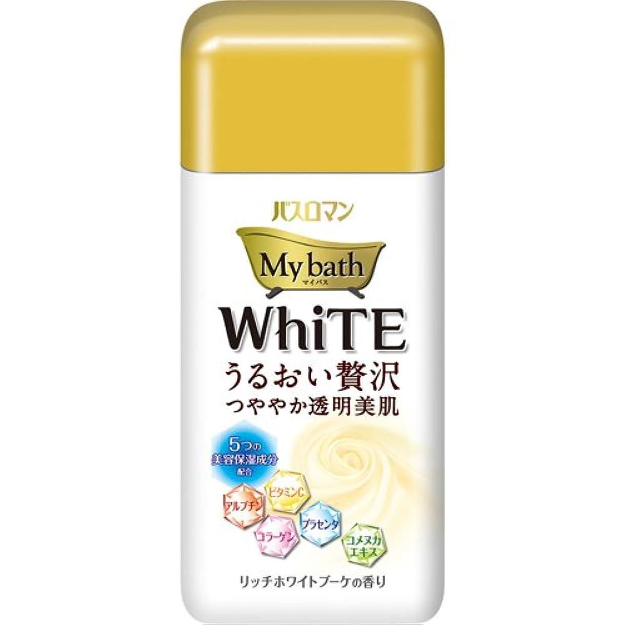 返還思春期珍味バスロマンマイバスホワイト 600g
