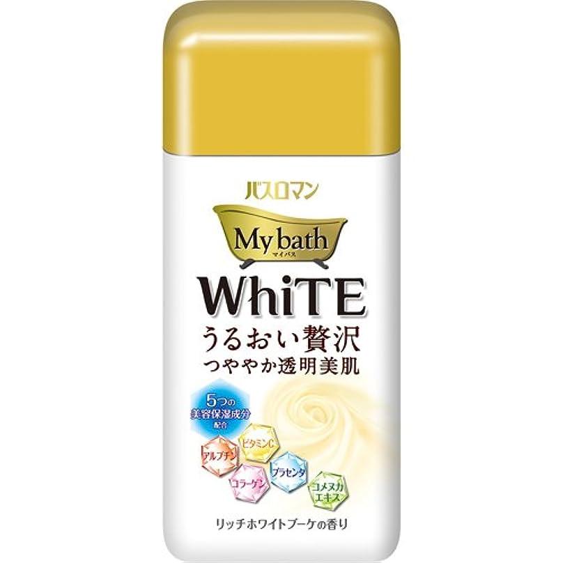 広告する収縮ターゲットバスロマンマイバスホワイト 600g