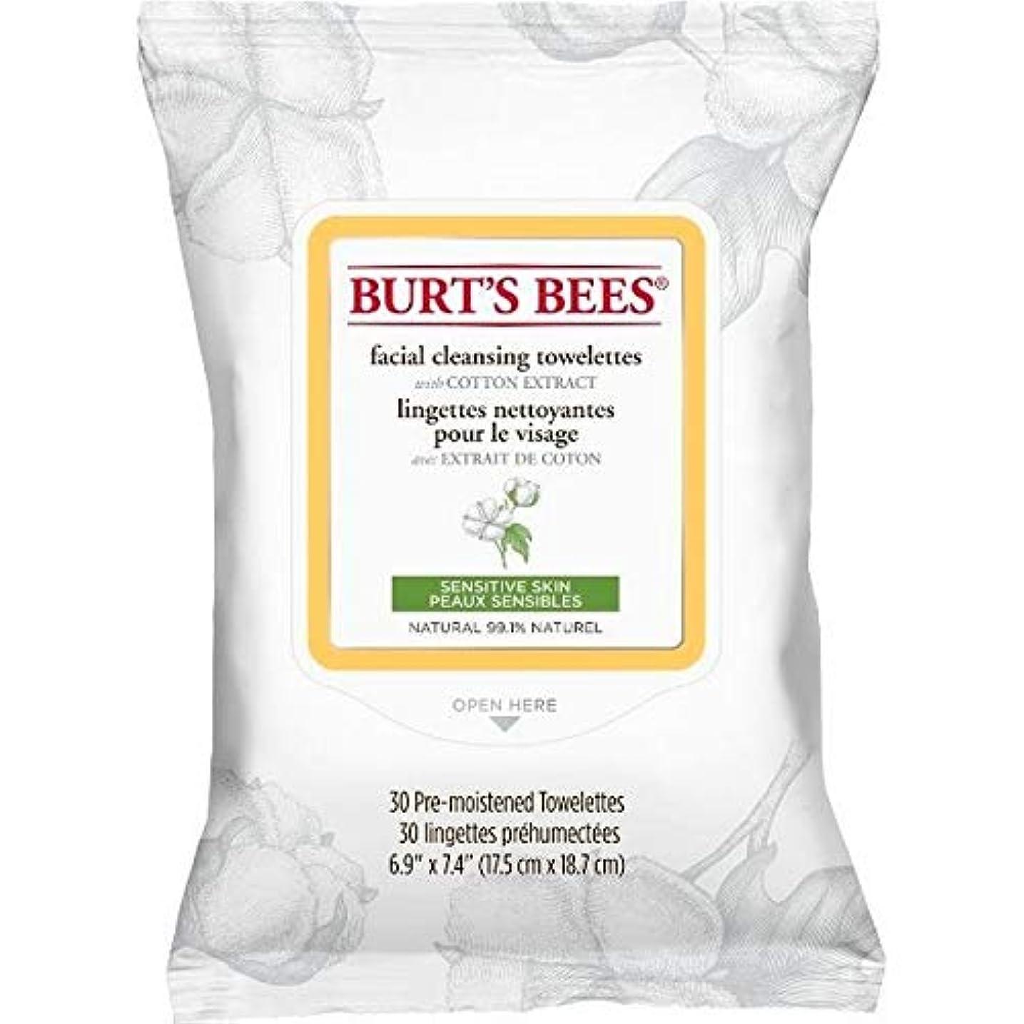 月エコー決めます[Burt's Bees ] バーツビー敏感な顔の浄化用ペーパータオルエキスX30 - Burt's Bees Sensitive Facial Cleanse Towelettes Extract x30 [並行輸入品]