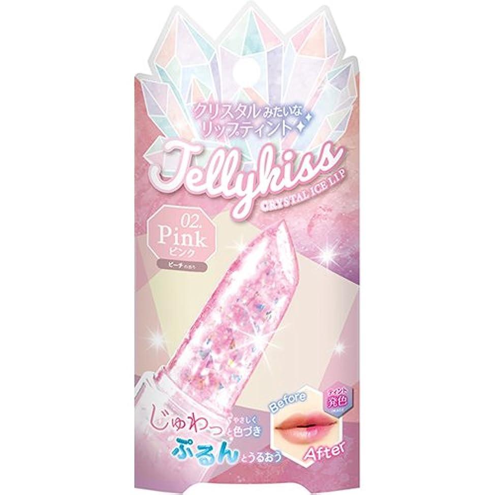 おめでとう掘る公平なジェリキス クリスタルアイスリップ 02 ピンク