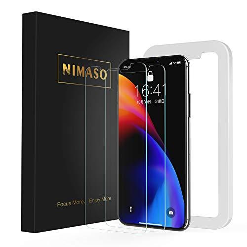 【貼り付け容易】Nimaso iPhoneXS Max 6.5 インチ 用 強化ガラス液晶保護フィルム【2枚組】【ガイド枠付き】【日本製素材旭硝子製】(アイフォン xs max用)