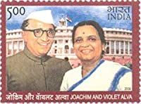 Joachim and Violet ALVA , Personality , Rs 5 Indian Stamp