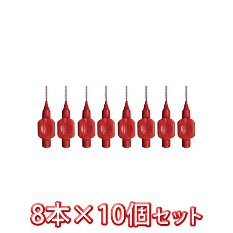 信仰仮説とクロスフィールド テペ 歯間ブラシ 8本入 × 10袋 レッド 0.5mm
