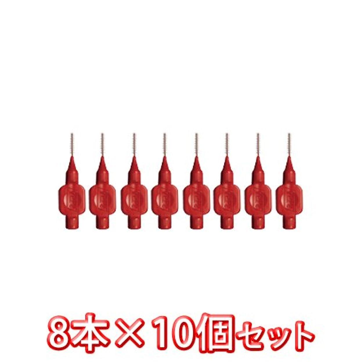 マンモスチップ蓋テペ 歯間ブラシ 8本入×10袋 レッド 0.5mm