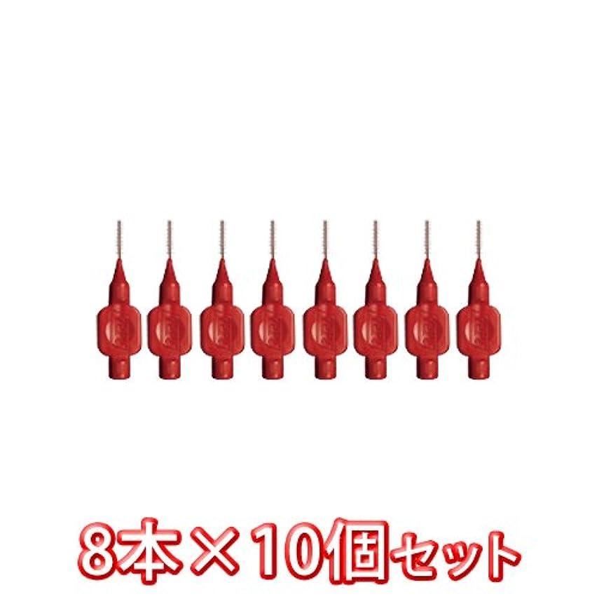 摂氏回復行進クロスフィールド テペ 歯間ブラシ 8本入 × 10袋 レッド 0.5mm