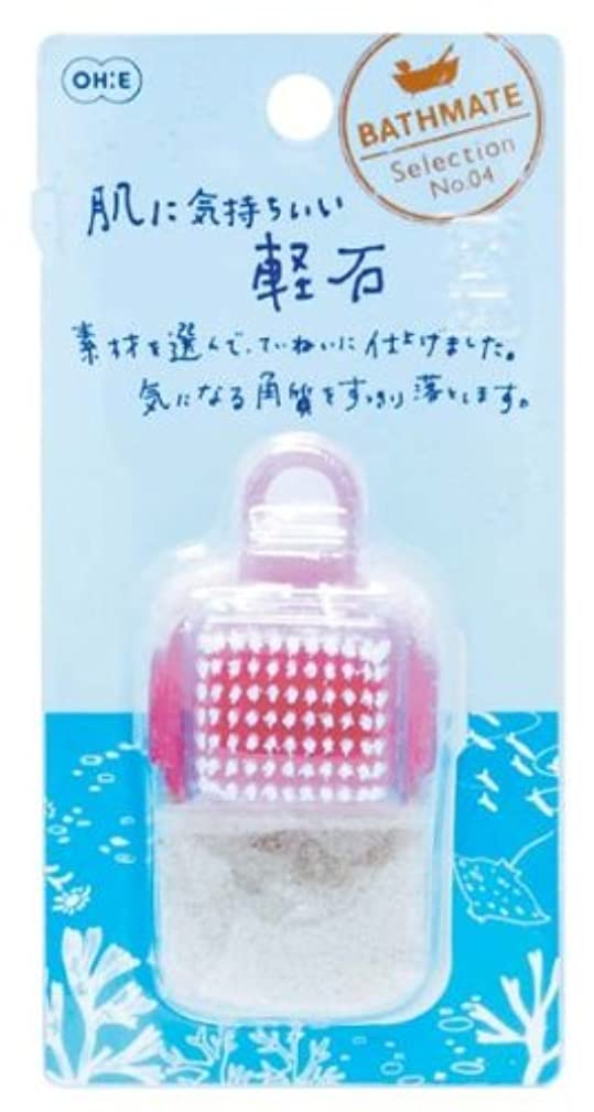 邪魔するドローパーツオーエ バスメイト軽石ブラシ ピンク 約9.5×5×3.4cm 気になる角質をスッキリ