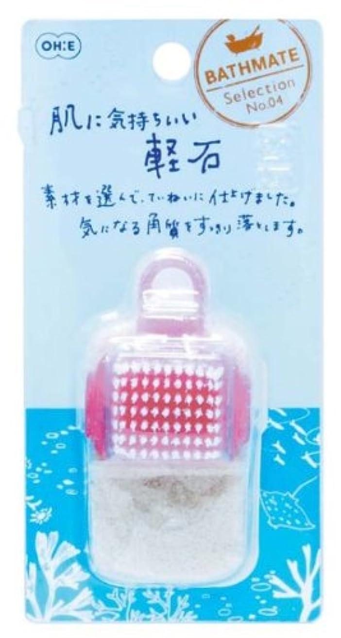 アイデア姿勢ストリップオーエ バスメイト軽石ブラシ ピンク 約9.5×5×3.4cm 気になる角質をスッキリ