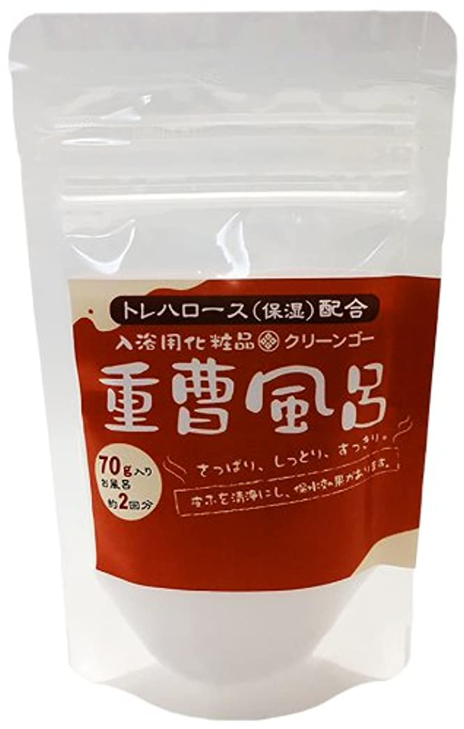 レジデンス星教育する入浴用化粧品 「重曹風呂」 70g入り トレハロース(保湿)配合