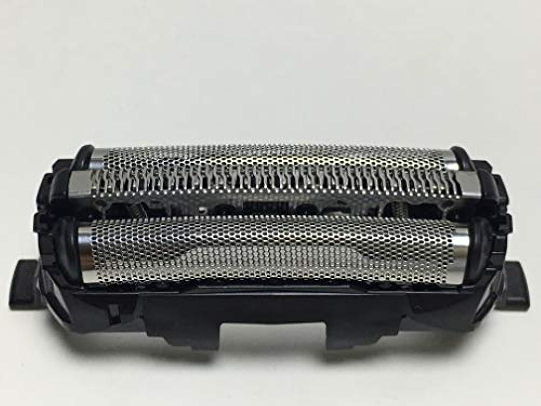取り替えるフラフープ恩恵剃刀ヘッドブレードネット パナソニック PANASONIC ES-RT33 ES-SL31 ES-RT34 ES-RT36 ES-RT37 ES-RT47 交換用外箔 Shaver Razor head Outer Foil