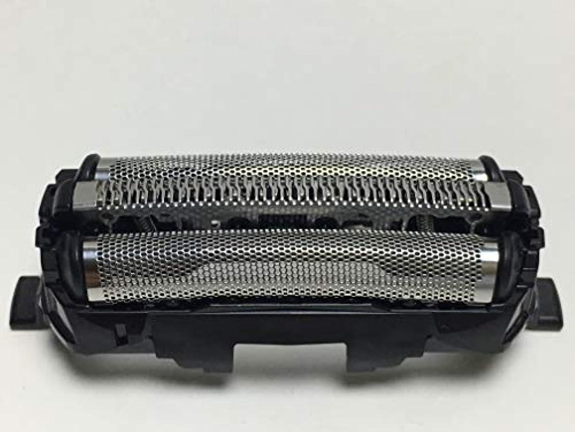 上流の本物肉の剃刀ヘッドブレードネット パナソニック PANASONIC ES-RT33 ES-SL31 ES-RT34 ES-RT36 ES-RT37 ES-RT47 交換用外箔 Shaver Razor head Outer Foil