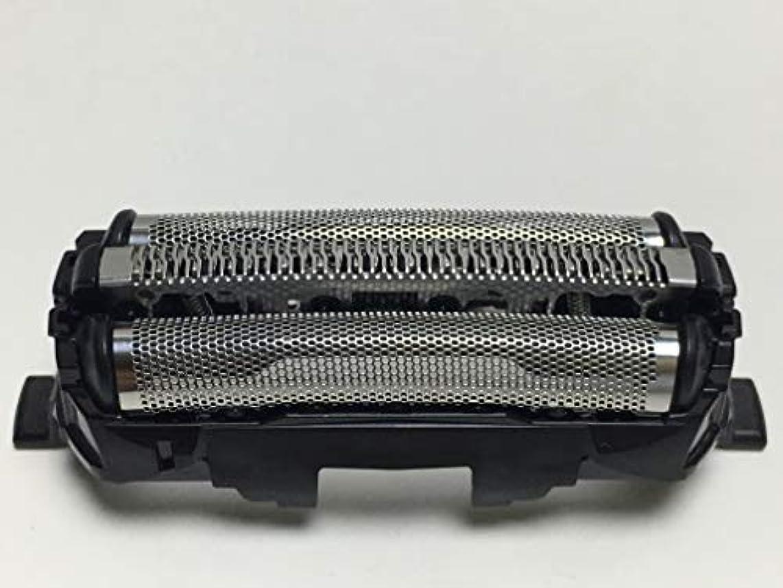 タイトルコスト命題剃刀ヘッドブレードネット パナソニック PANASONIC ES-RT33 ES-SL31 ES-RT34 ES-RT36 ES-RT37 ES-RT47 交換用外箔 Shaver Razor head Outer Foil