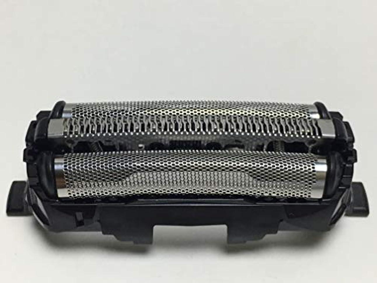 周り群衆アサート剃刀ヘッドブレードネット パナソニック PANASONIC ES-RT33 ES-SL31 ES-RT34 ES-RT36 ES-RT37 ES-RT47 交換用外箔 Shaver Razor head Outer Foil