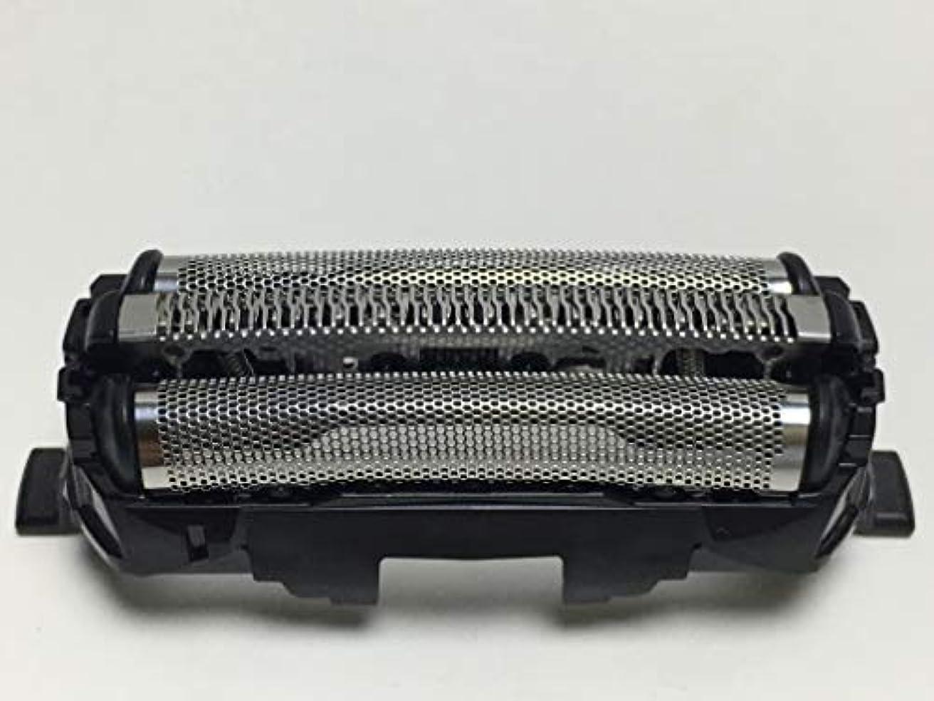 アナニバーまだ延期する剃刀ヘッドブレードネット パナソニック PANASONIC ES-RT33 ES-SL31 ES-RT34 ES-RT36 ES-RT37 ES-RT47 交換用外箔 Shaver Razor head Outer Foil