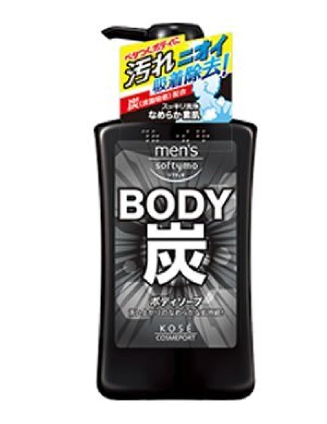 横にフラフープ現実コーセー(KOSE)メンズソフティモ ボディソープ(炭)シトラスミントの香り 550ml(お買い得3個セット)