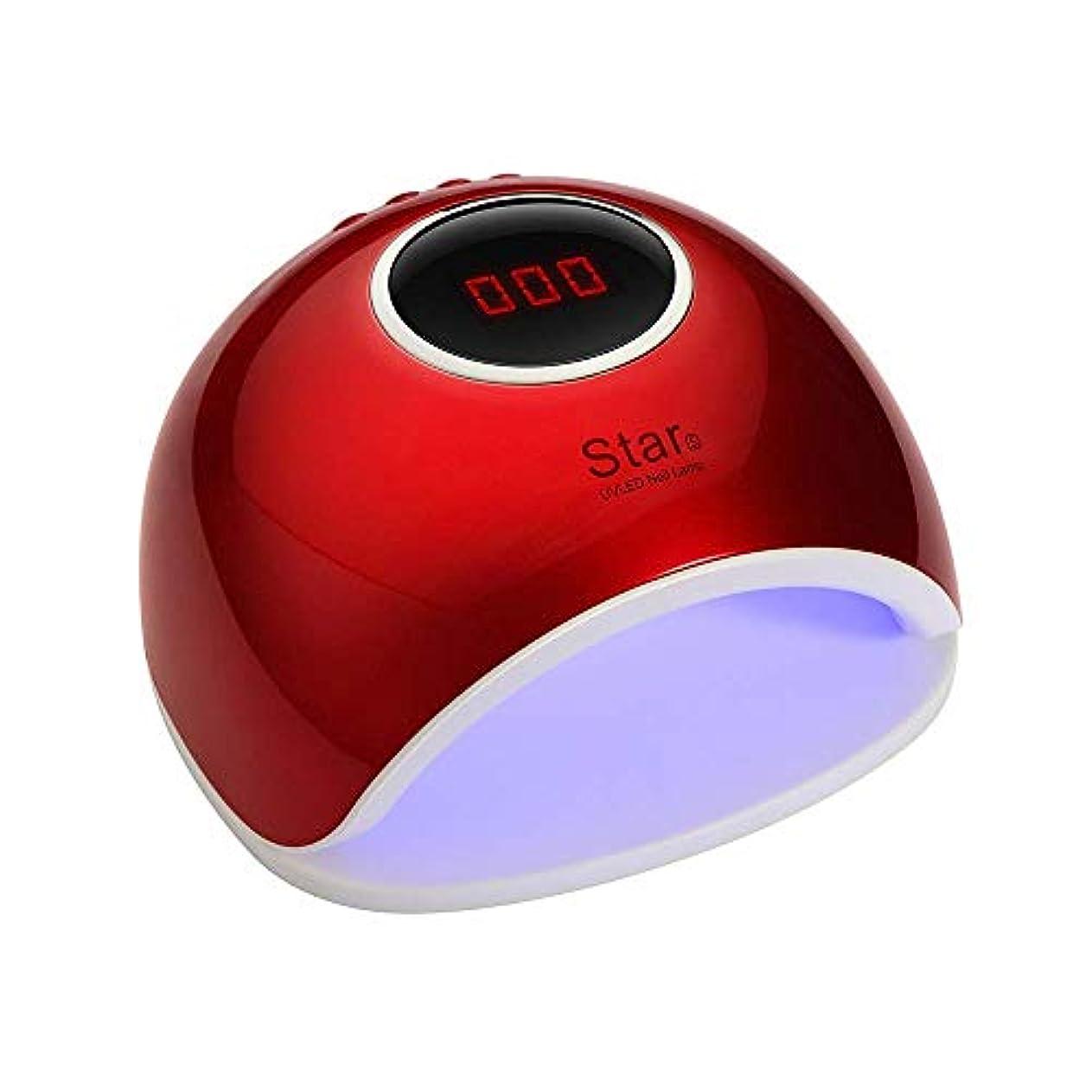 斧電信リフレッシュ72Wネイルランプ、プロフェッショナルスマートセンサー速乾性痛みのないモードUVネイルドライヤー33ダブル光源LED&4タイマー設定