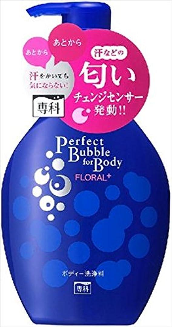 【資生堂】専科 パーフェクトバブル フォーボディー 本体 500ml ×10個セット