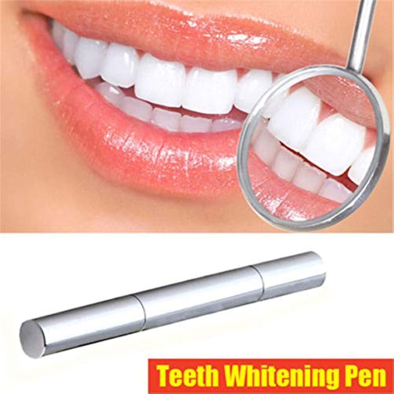 ステンレスビーム暗くするホワイトニングペン  美白歯ゲル 歯ジェル 美白ゲル デンタルケア  携帯便利  歯の白い漂白剤 口腔洗浄ツール 口腔衛生 口臭防止