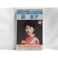 藤圭子/女のブルース.命預けます.圭子の夢は夜ひらく.はしご酒.京都から博多.命火.新宿の女