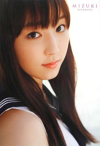 譜久村聖(モーニング娘。'17)家系を遡ると西郷隆盛が?!写真集発売でかわいいと話題の彼女を紹介!の画像