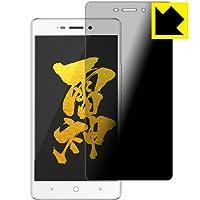 のぞき見防止 液晶保護フィルム Privacy Shield RAIJIN 雷神 (FTJ162E) 日本製
