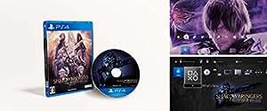 ファイナルファンタジーXIV: 漆黒のヴィランズ【Amazon.co.jp限定】オリジナルPS4用テーマ 配信 - PS4