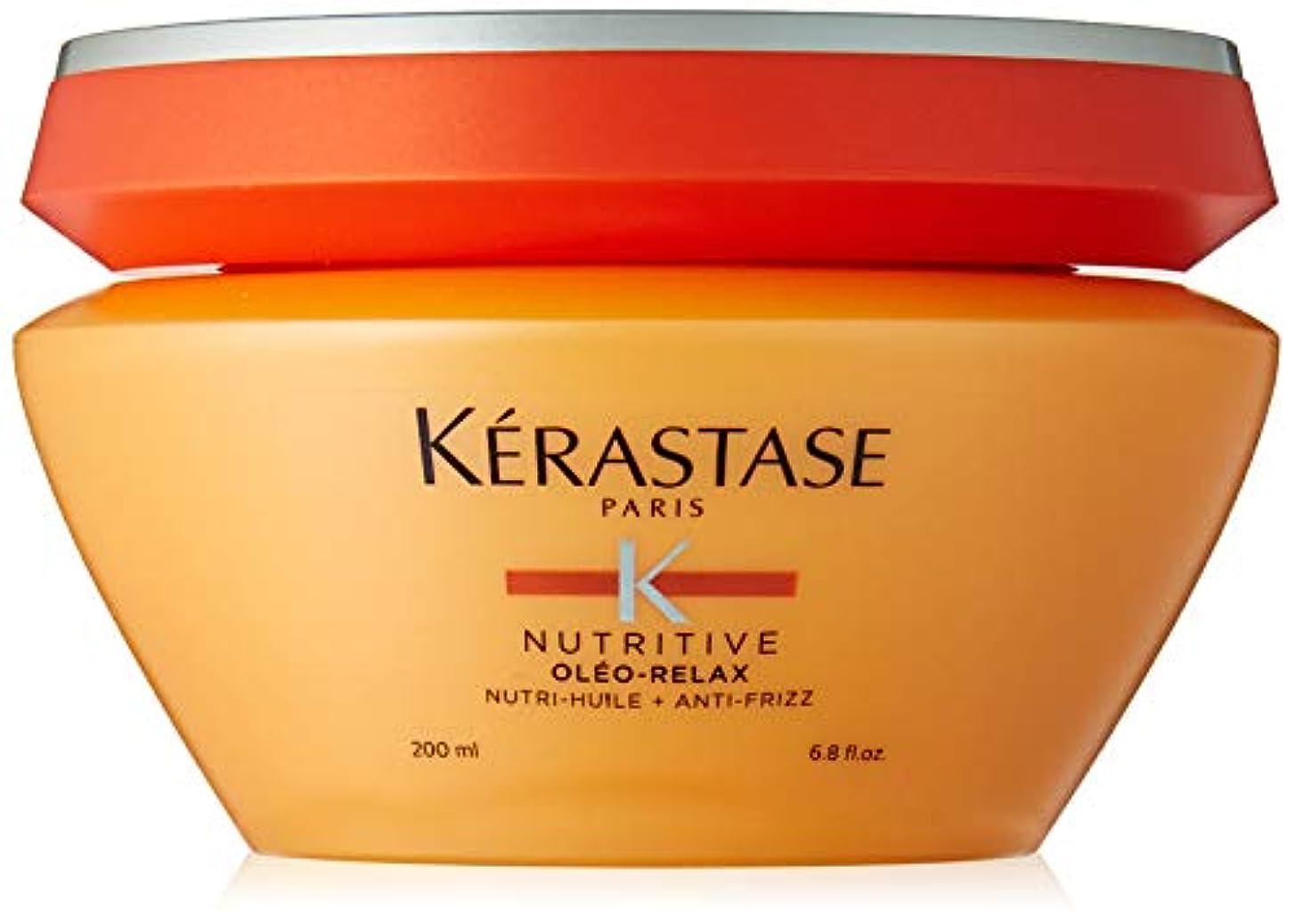 容量反発する未使用ケラスターゼ NU マスクオレオリラックス 200g