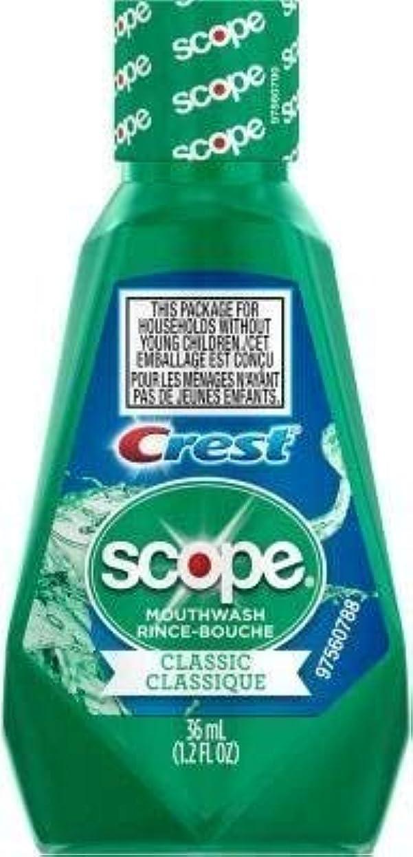 肥沃な締める降雨Crest スコープマウスウォッシュ36ミリリットルトラベルサイズのボトル(#00838)