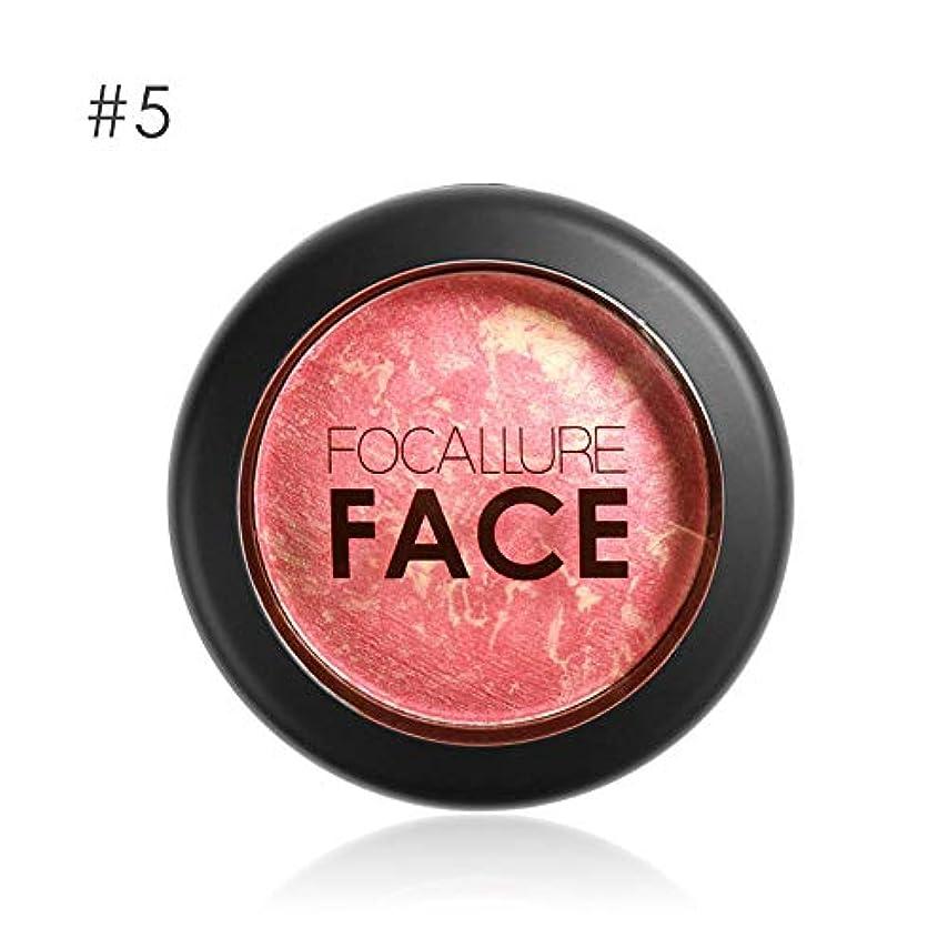 勝者改革アラームFocallure 6色プロフェッショナル頬焼き赤面フェイス輪郭頬紅メイク - 5#