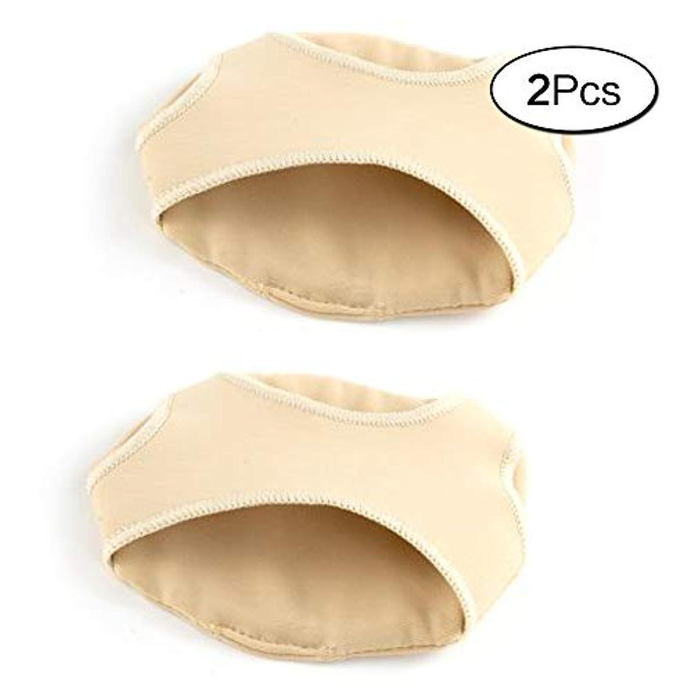 粘着性マークダウン可塑性足裏保護パッド 足裏サポート 衝撃吸収 滑り止め 快適歩行 柔らかさ
