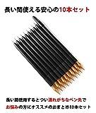 KiloNext スクラッチアート 極細 ペン 機能付き スクラッチペン 10本 セット 画像