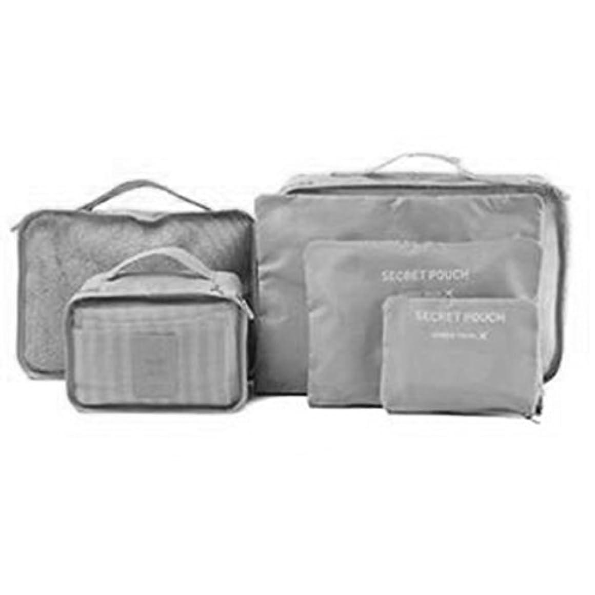 芸術五グローバルSimpleLife防水旅行収納バッグオーガナイザー荷物スーツケース圧縮ポーチ、靴、下着、化粧品、本、パッキングキューブ(6個入り)