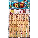 【台紙玩具】 手作り竹とんぼ (24付)  / お楽しみグッズ(紙風船)付きセット