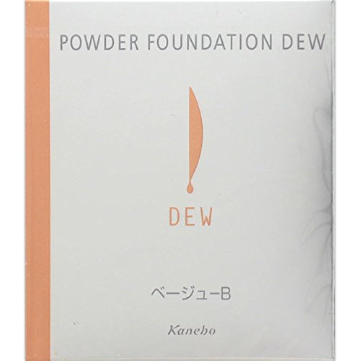 満了くしゃみランチョンカネボウ DEW パウダーファンデーションデュウ (詰め替え用) ベージュB