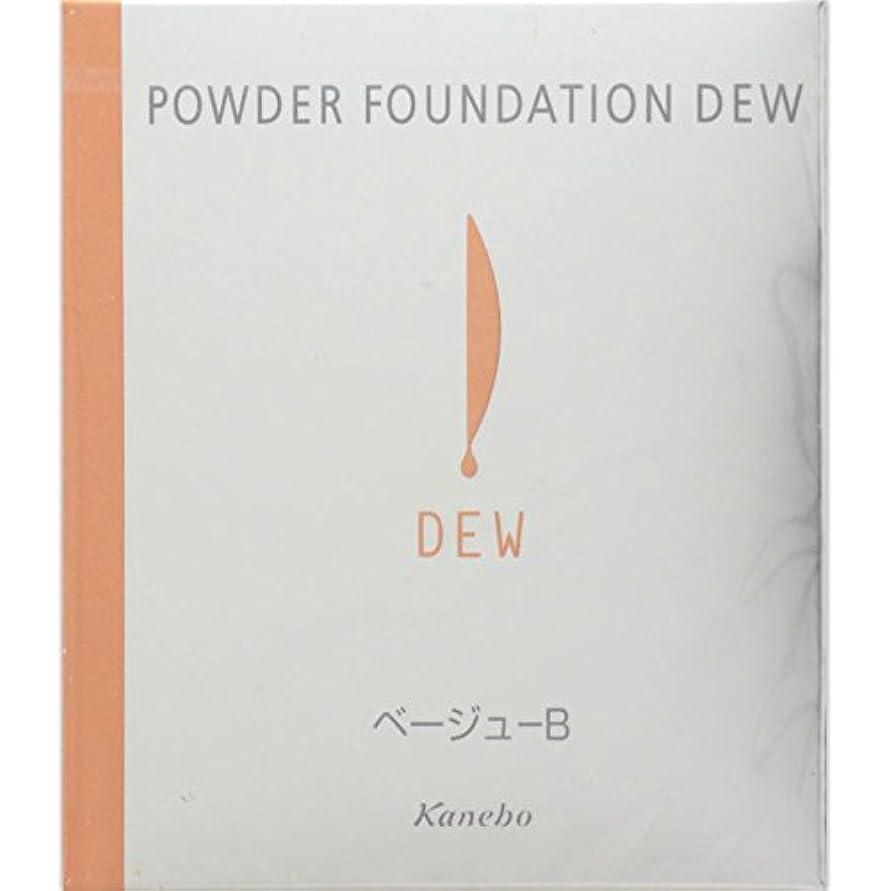 リズミカルなロゴ決済カネボウ DEW パウダーファンデーションデュウ (詰め替え用) ベージュB