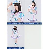 AKB48公式生写真 2018 福袋生写真 チーム8 3枚コンプ【吉川七瀬】