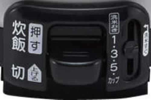 リンナイ ガス炊飯器(都市ガス12A・13A用) 【こがまる】 1~5.5合 ブラック RR-055GS-D-13A