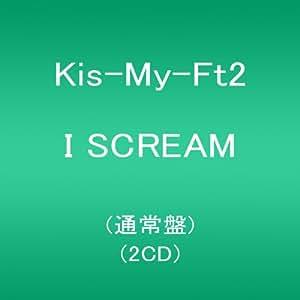 I SCREAM(2CD)(通常盤)