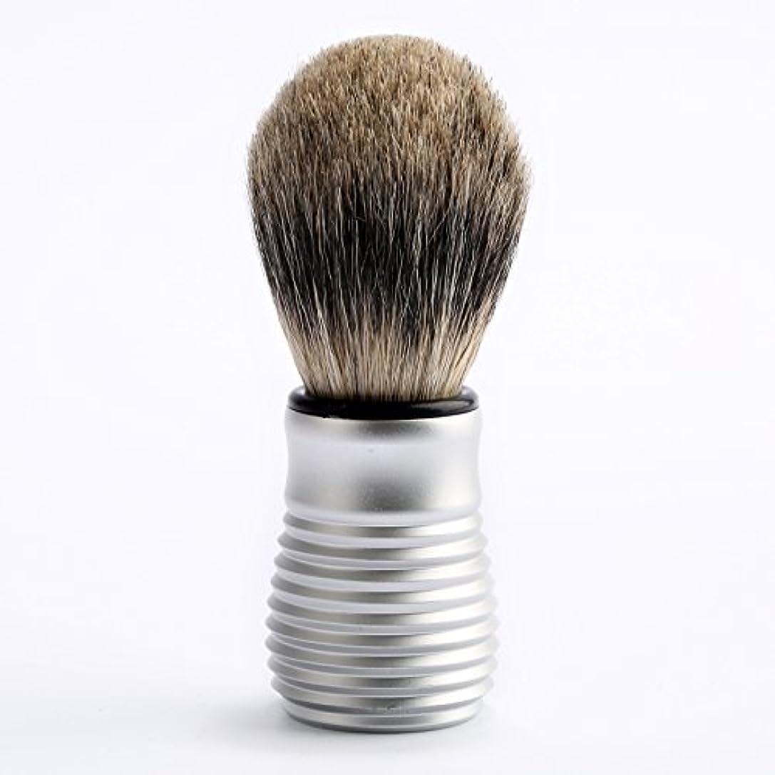 ひげブラシ メンズ用 髭剃り ブラシ アナグマ毛シェービングブラシ ギフト 理容 洗顔 髭剃り 泡立ち アルミ製のハンドル シルバー