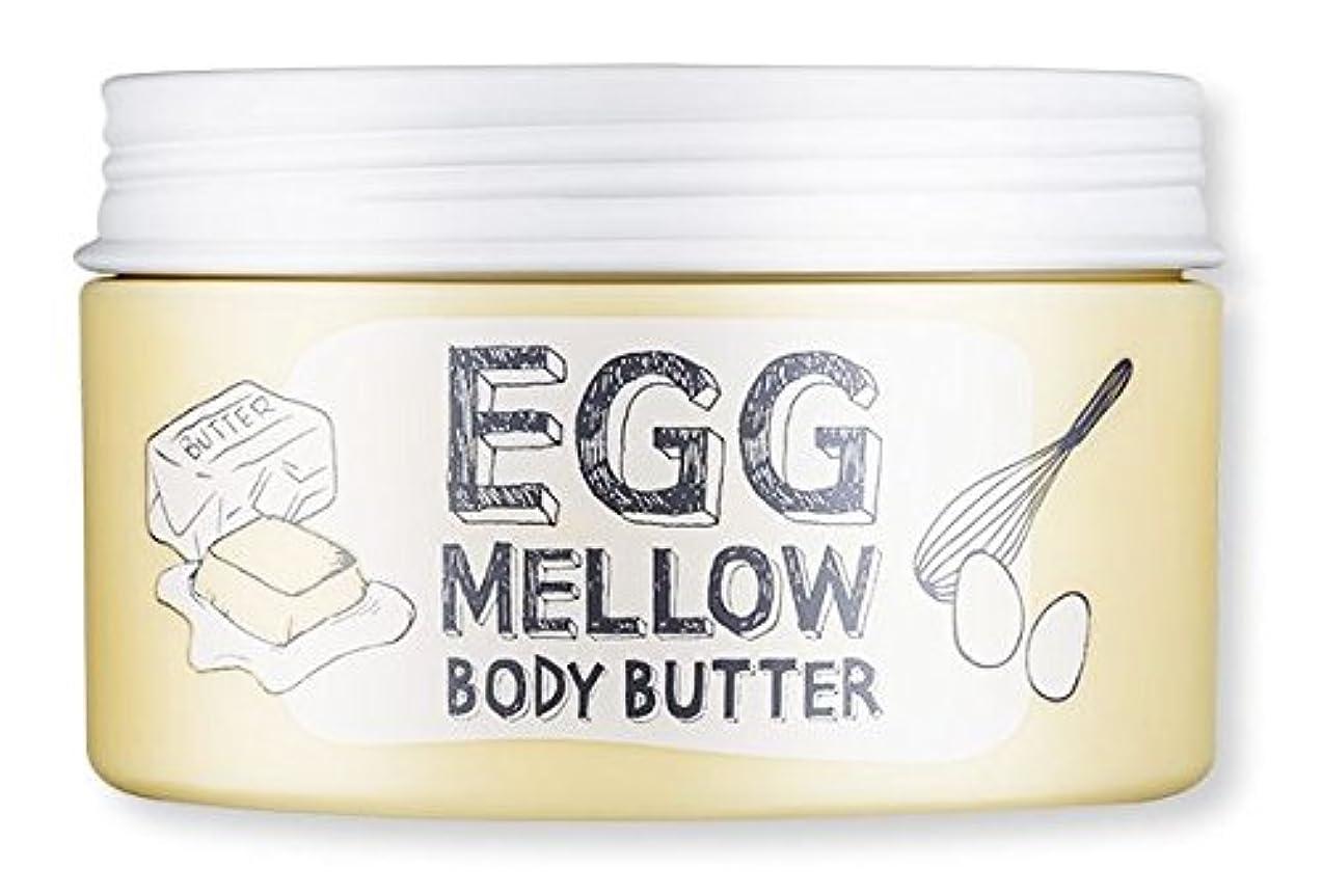 ロータリーその他ゲージ[too cool for school] EGG MELLOW BODY BUTTER 200g/[トゥークールフォースクール] エッグメローボディバター 200g [並行輸入品]