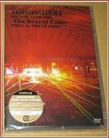 東方神起 初回限定版 The Secret Code DVD おまけ