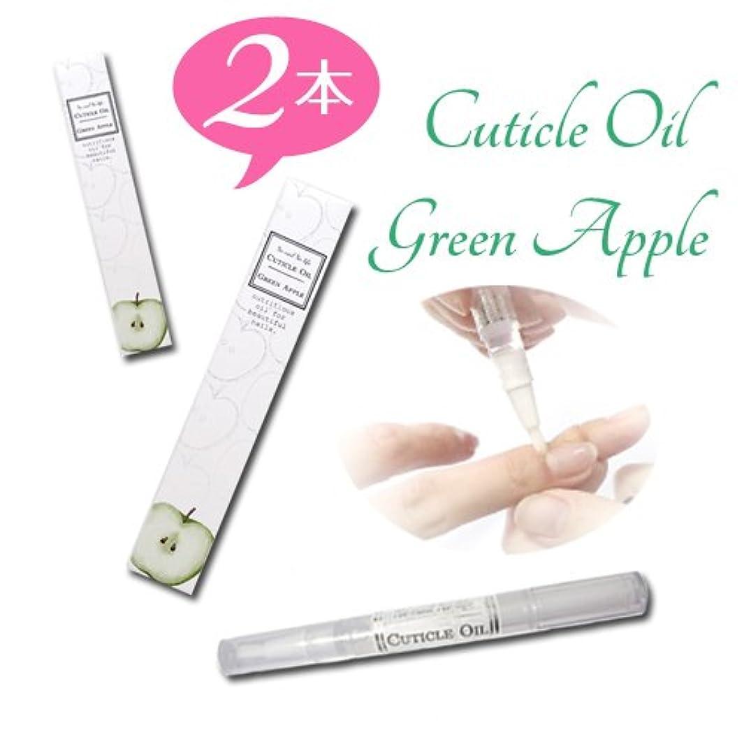 ハード豊富な欠点ネイルオイル ペンタイプ 改良型 グリーンアップル 青りんご の香り 2本セット 追跡番号付き