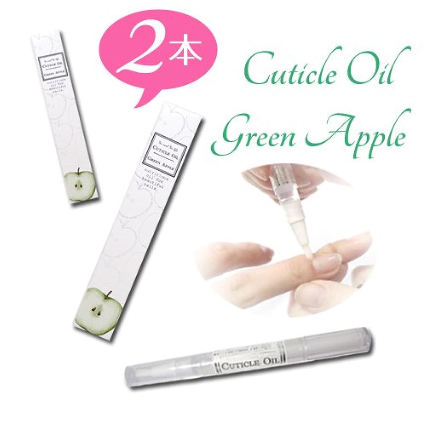 センサー十代誘うネイルオイル ペンタイプ 改良型 グリーンアップル 青りんご の香り 2本セット 追跡番号付き