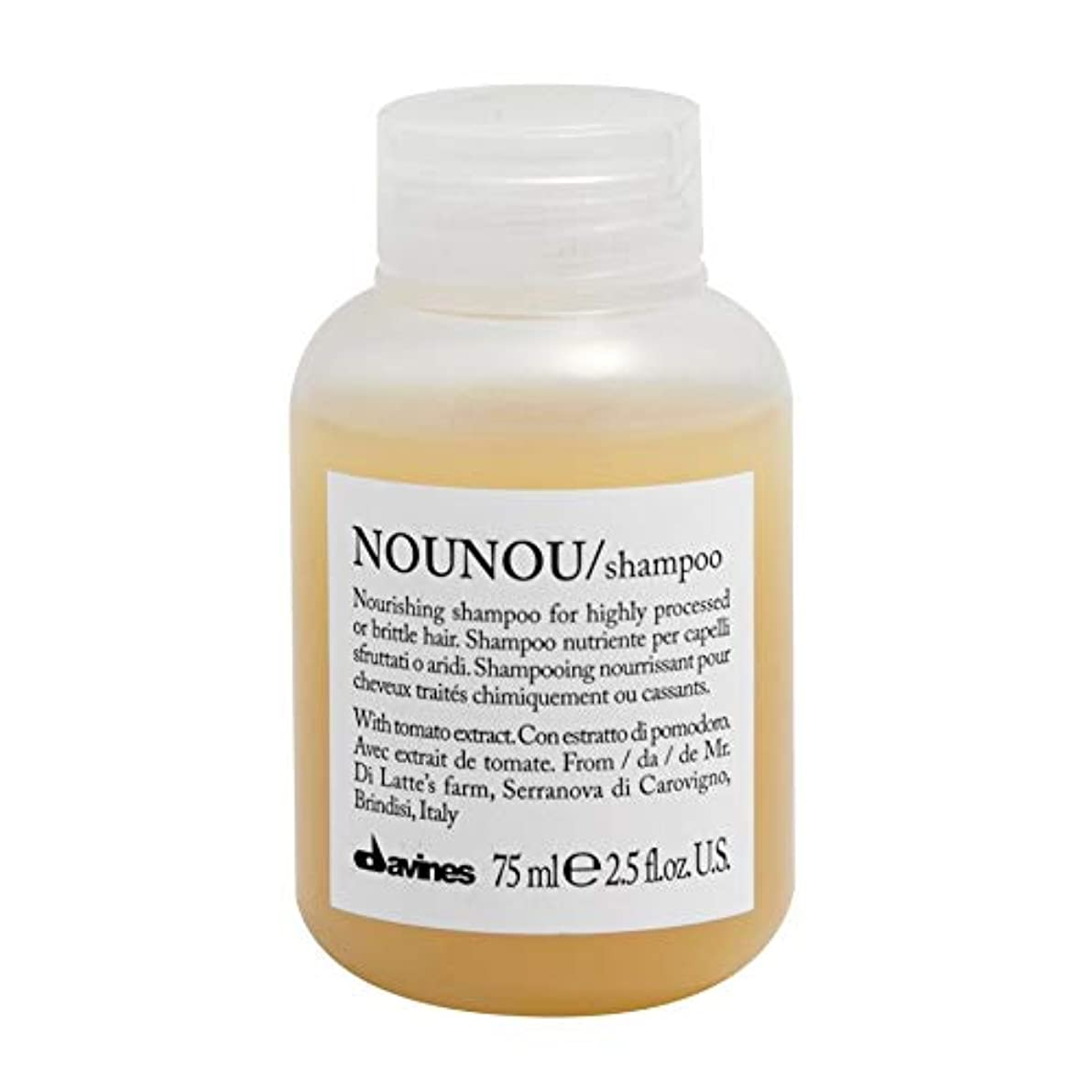リボンサリー困難[Davines ] ダヴィネスノウノウシャンプー75ミリリットル - Davines NouNou Shampoo 75ml [並行輸入品]