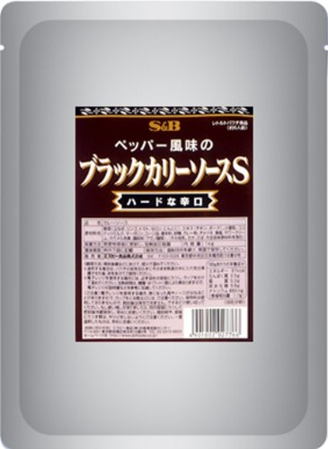ペッパー風味のブラックカリーソース S 辛口 1Kg