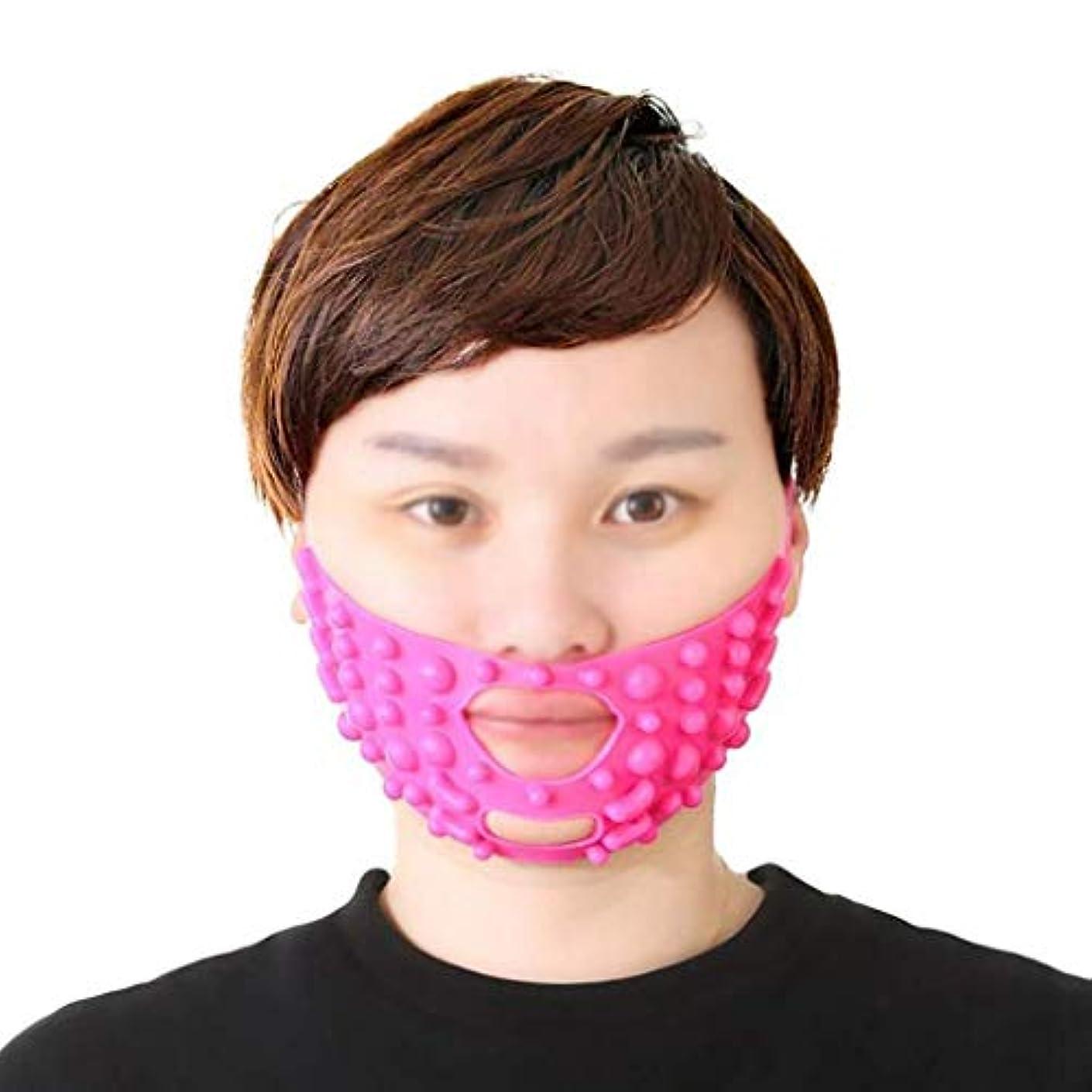 軽減愚かロードハウスフェイスリフトマスク、チンストラップシリコーンVフェイスマスクフェイスマスク強力な包帯V顔アーティファクトスモールV顔包帯顔と首リフトピンクシリコーン包帯