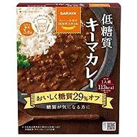 サラヤ ロカボスタイル 低糖質キーマカレー 140g×24(6×4)箱入×(2ケース)